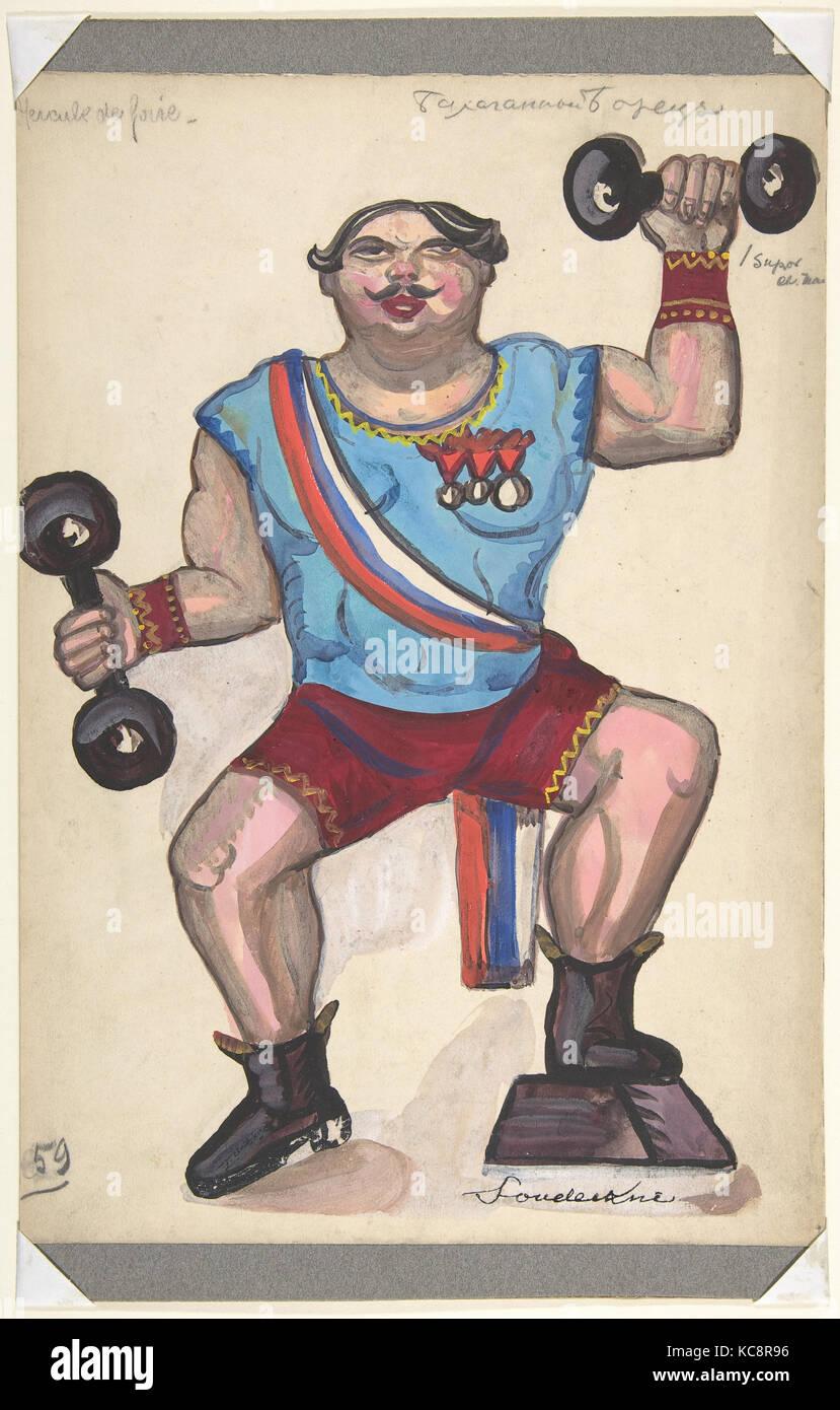 Hercule de foire, Sergey Sudeykin, first half 20th century - Stock Image