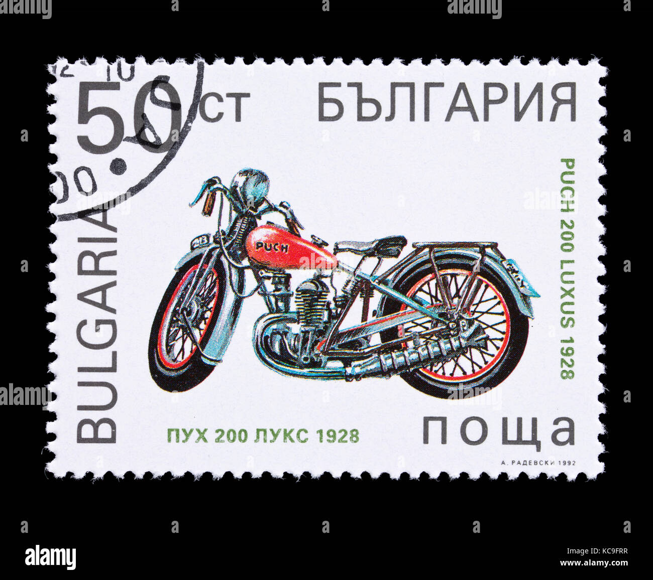 POstage stamp from Bulgaria depicting a 1928 Puch  200 Luxus - Stock Image