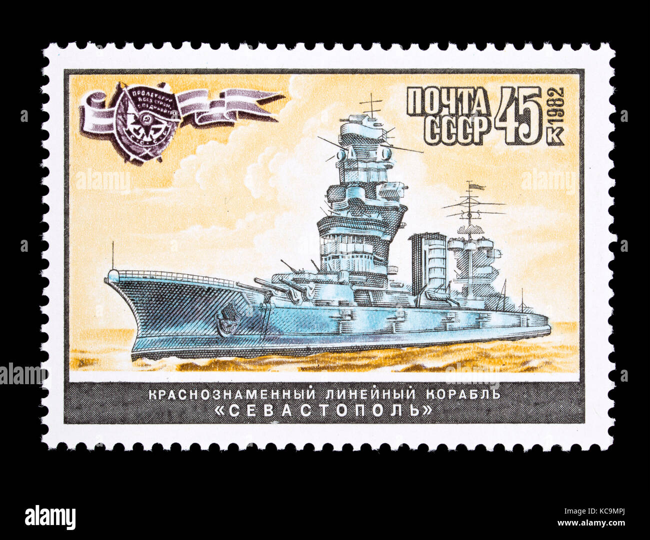 Postage stamp from the Soviet Union depicting the warship  Sebastopol - Stock Image