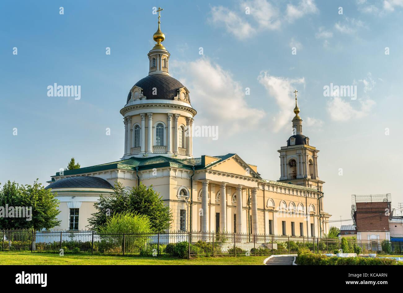 Archangel Michael Church in Kolomna, Russia Stock Photo