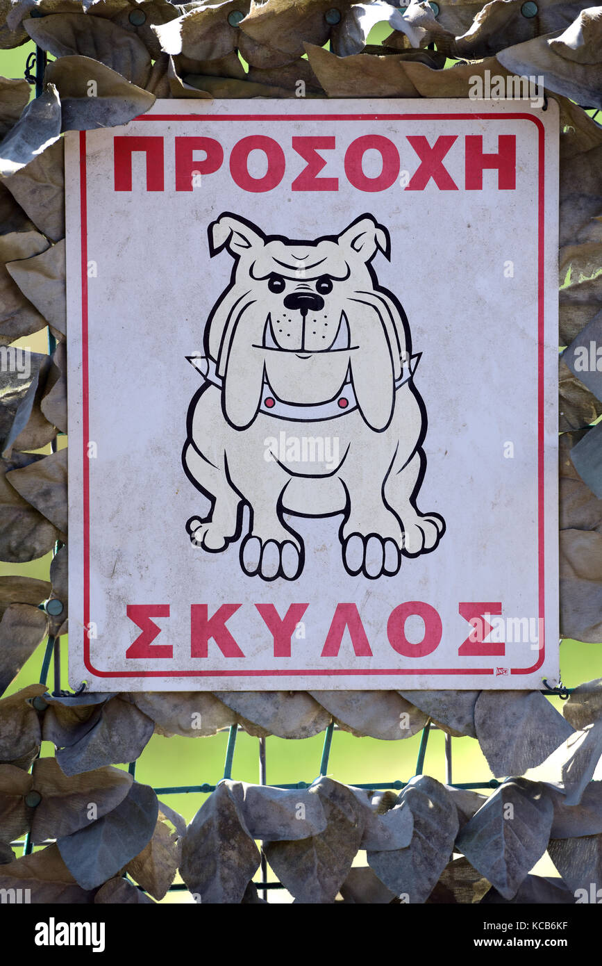 A Beware Of The Dog Sign Or Warning On The Gates Of A