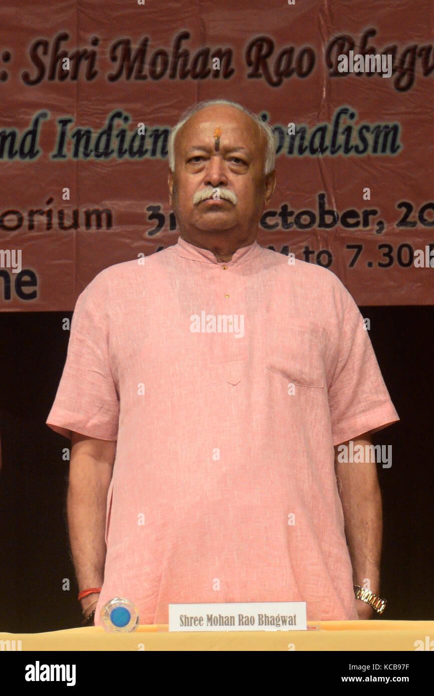 Kolkata, India. 03rd Oct, 2017. Sarasanghachalak or Chief of Rashtriya Swayamsevak Sangh (RSS) Mohan Rao Bhagwat - Stock Image