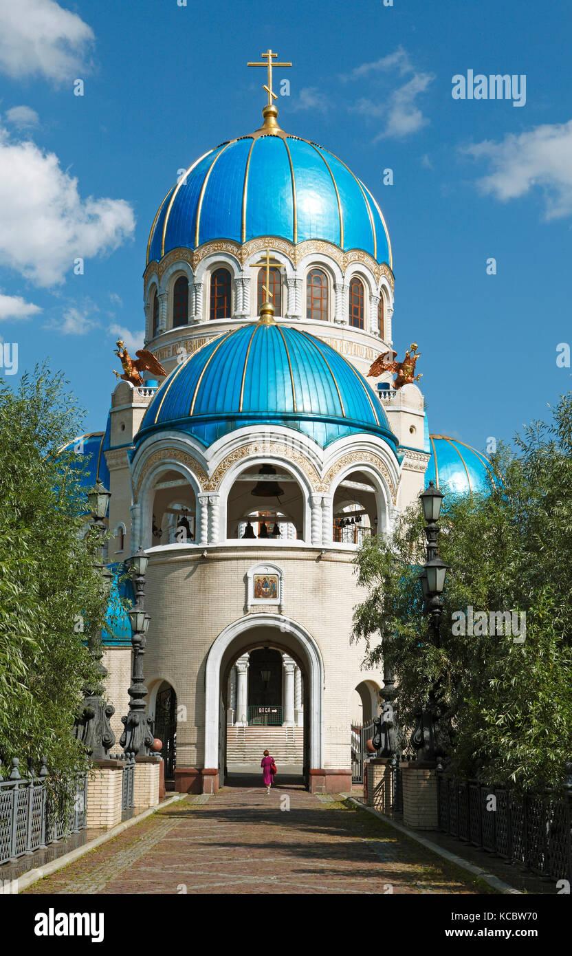 Holy Trinity Church, Orekhovo Borisovo, Moscow, Russia - Stock Image