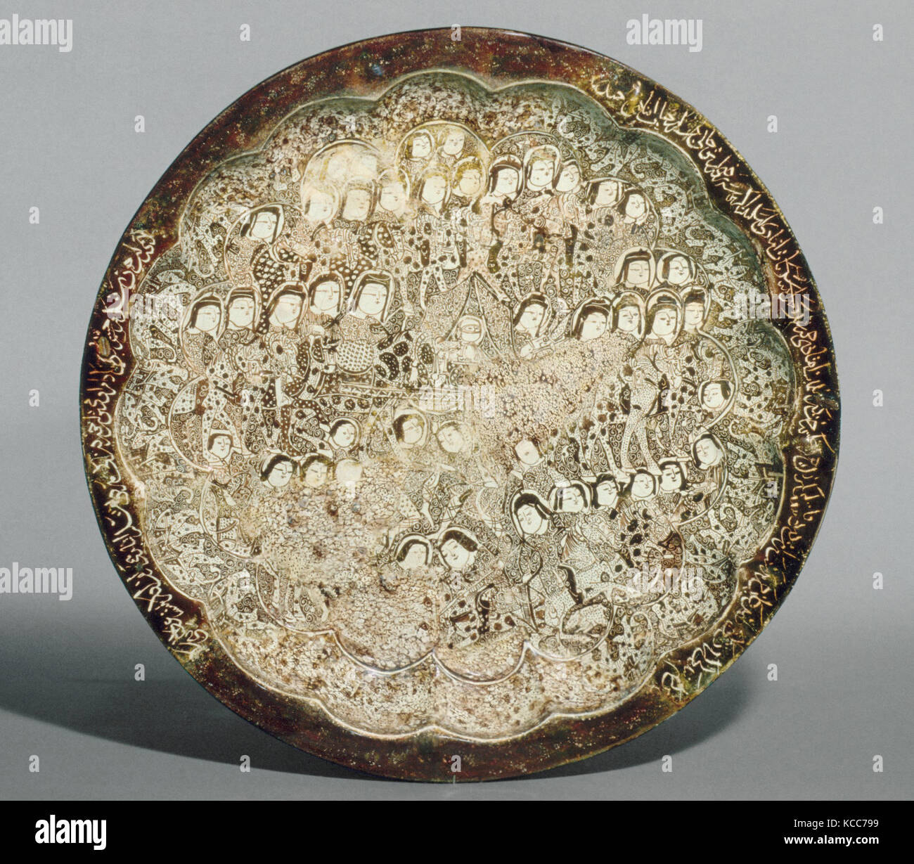 Dish depicting a Wedding Procession, first quarter 13th century - Stock Image