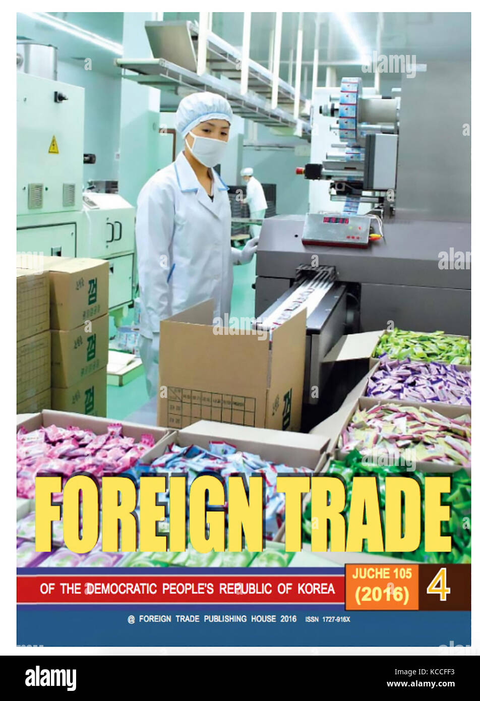 NORTH KOREAN MAGAZINE 'Foreign Trade' published monthly. Cover of the February 2017 issue. Photo: KCNA  - Stock Image
