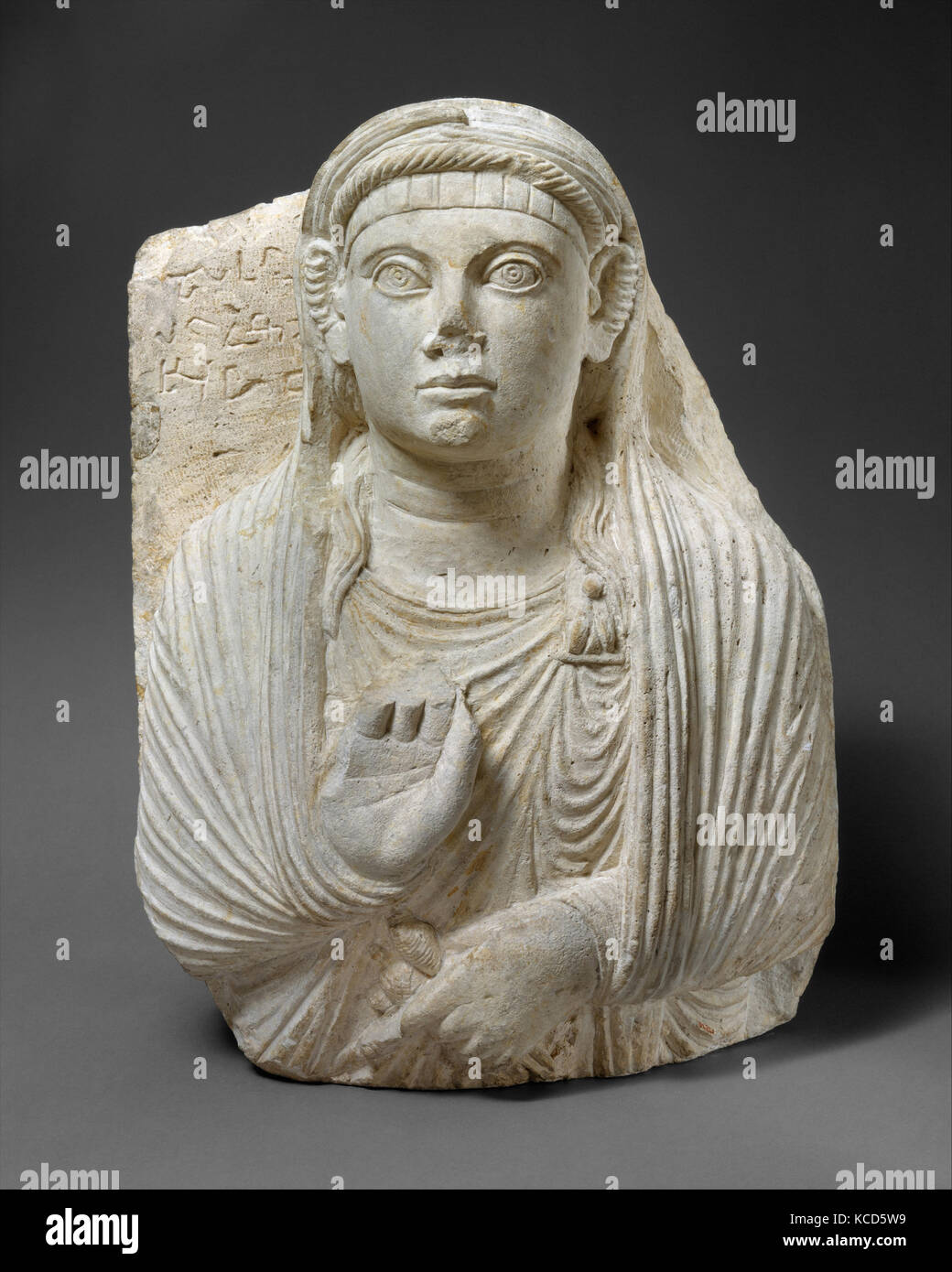 Funerary relief, ca. 50–150, Syria, probably from Palmyra, Limestone, 20 x 14.96 in. (50.8 x 38 cm), Stone-Sculpture - Stock Image