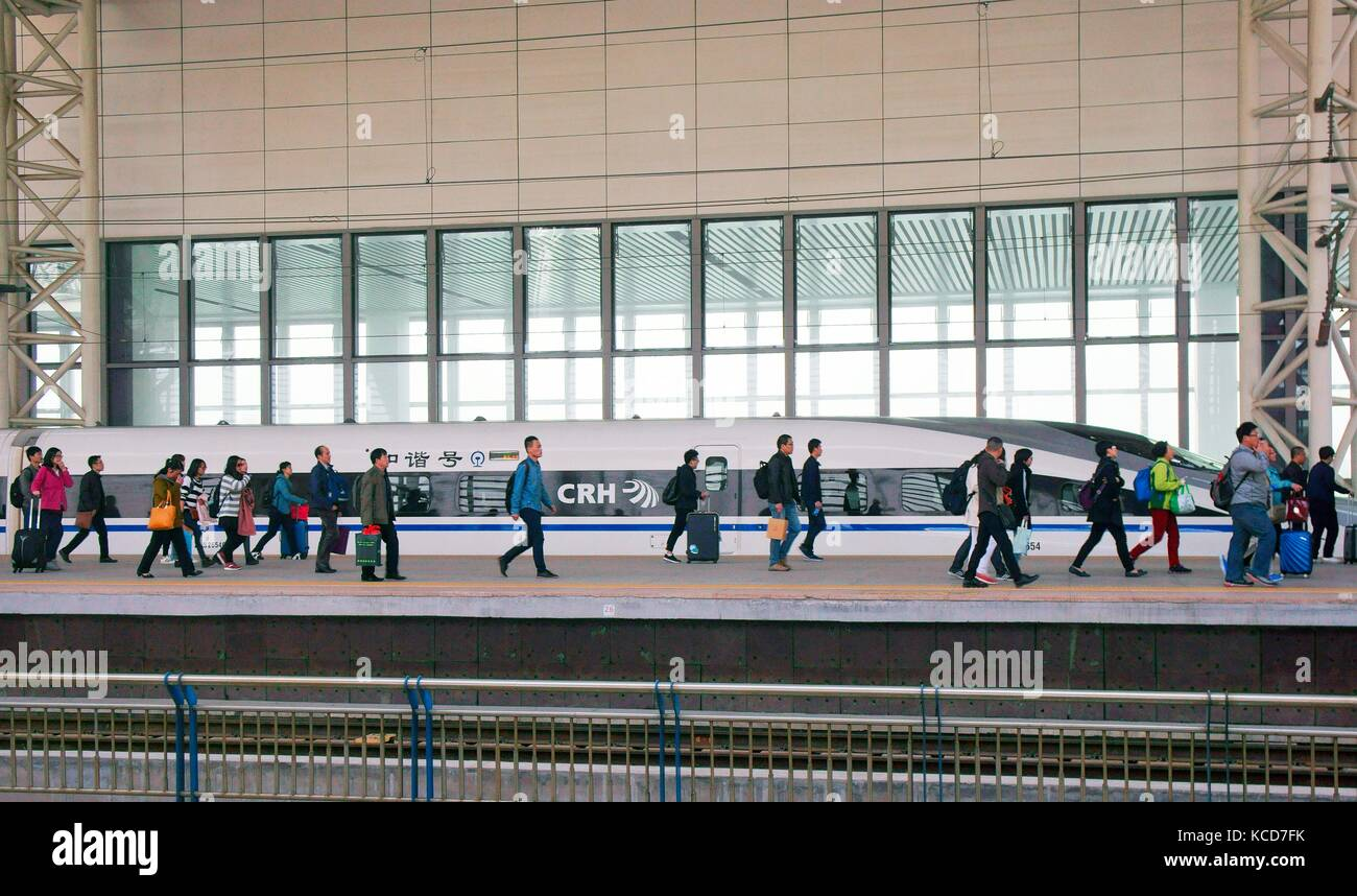 Chinese high speed electric bullet train on the Beijing Shanghai rail line at Tianjin South Railway Station, Tianjin - Stock Image