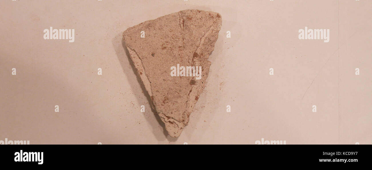 Fragment, probably 8th–12th century, Excavated in Iran, Nishapur, Stucco; carved, L 8cm x W6 x H2, Stucco Stock Photo