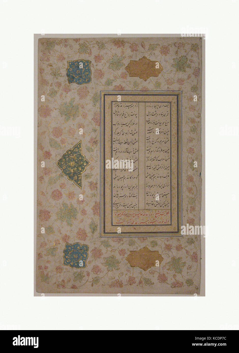 Page of Calligraphy, 16th century, Attributed to Iran, Ink, opaque watercolor, and gold on paper, 10 7/8 x 7in. - Stock Image