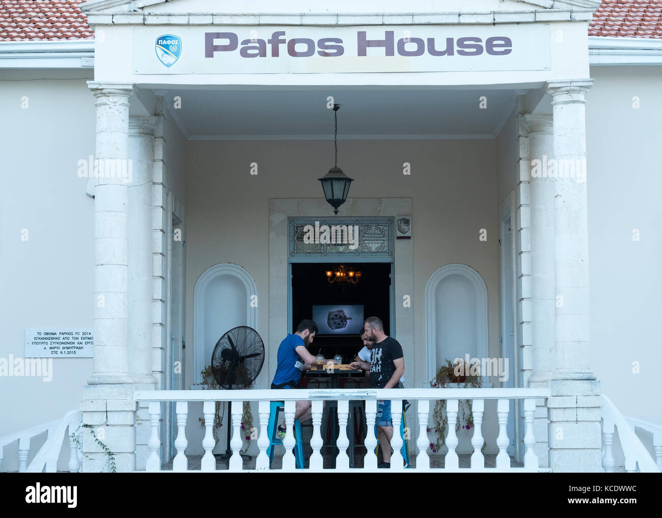 Pafos house sports bar in Paphos old town, Cyprus - Stock Image