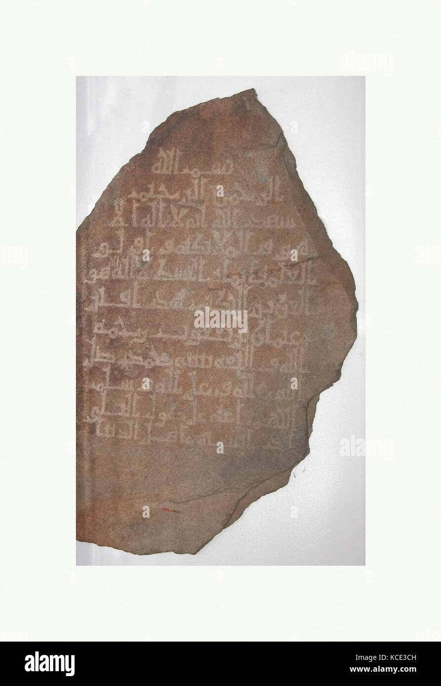 Tombstone, 10th–11th century, Attributed to Egypt, Granite, greyish; engraved on one side in Kufic script, H. 25 Stock Photo