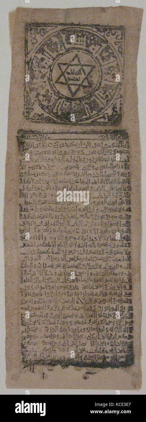 talismanic scroll 11th century attributed to egypt ink on paper block printed 9 116 x 3 516in 23 x 84cm codices