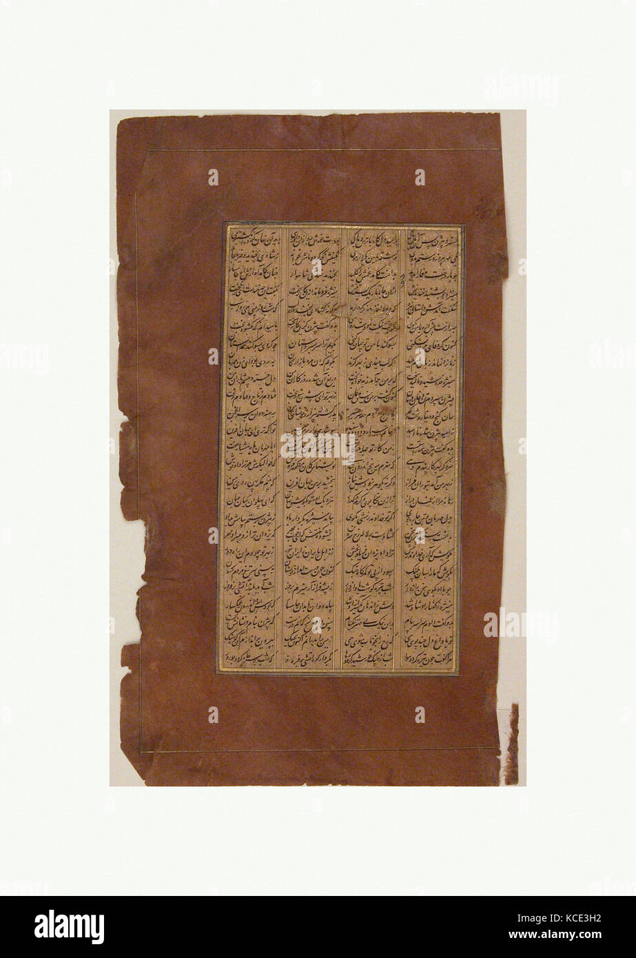 Page of Calligraphy from a Shahnama (Book of Kings), ca. 1610 - Stock Image
