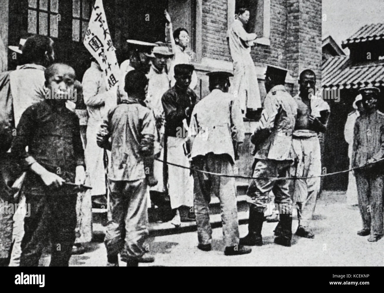 Photograph taken during the 'May Fourth Movement' period. The May Fourth Movement was an anti-imperialist, - Stock Image