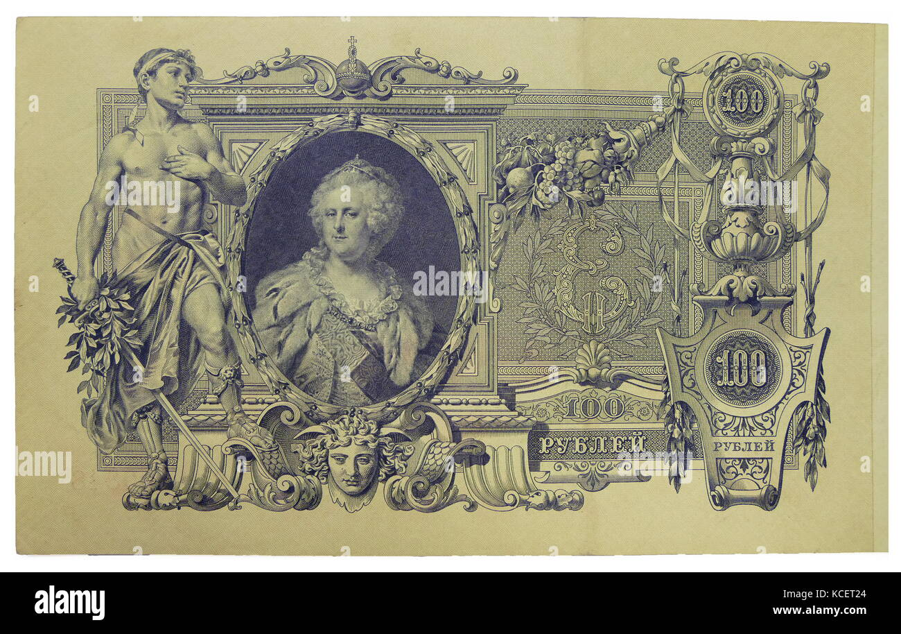 100 Rouble Russian Banknote circa 1880 depicting Anna Ioannovna (1693 – 1740), Empress of Russia from 1730 to 1740. - Stock Image