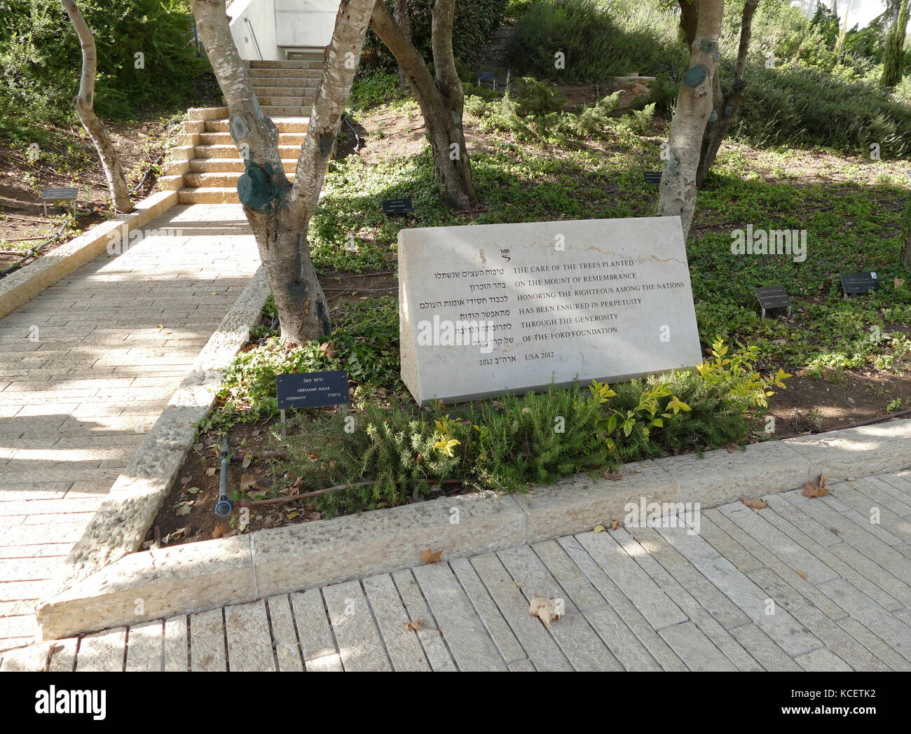 Ford Foundation Memorial In The Avenue Of The Righteous Among The Nations Yad Vashem