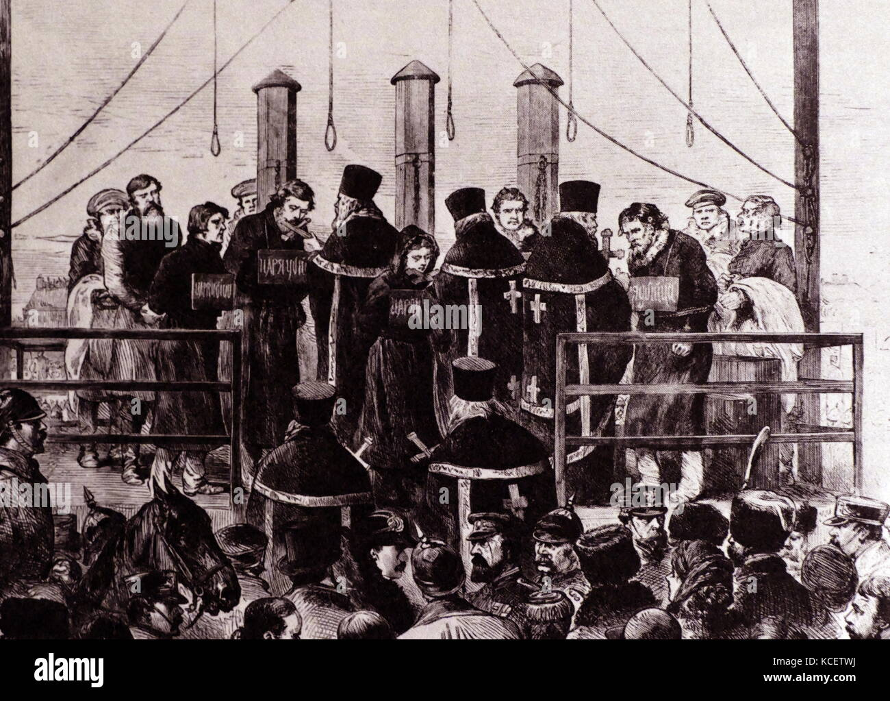 Execution of the assassins of Tsar Alexander II (1818 - 1881), Emperor of  Russia from 2 March 1855 until his assassination in 1881.