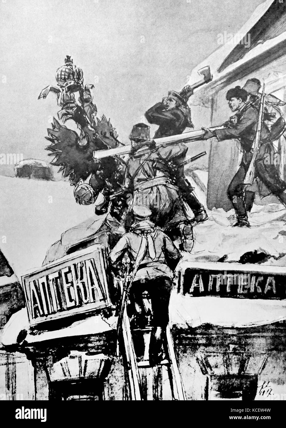 Russian revolutionaries destroying emblems of Tsarist rule 1917 - Stock Image