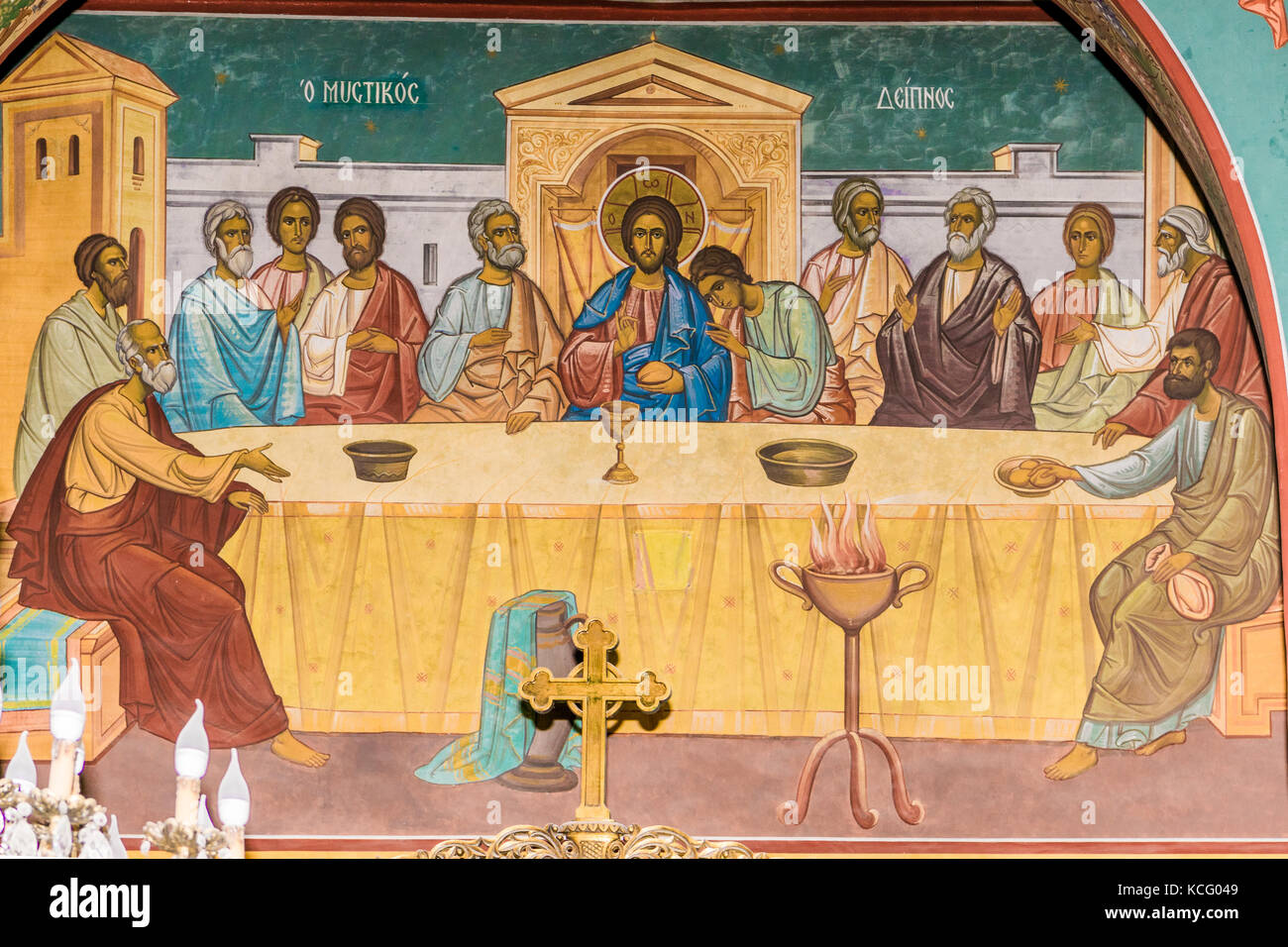 The mystical supper - Stock Image