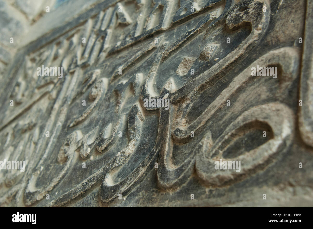 ancient arabic script on the wall - Stock Image