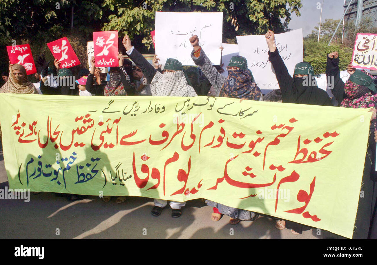 Members of Tahaffuz-e-Khatme Nubuwwat Forum are holding protest demonstration for restoring the original draft of Stock Photo