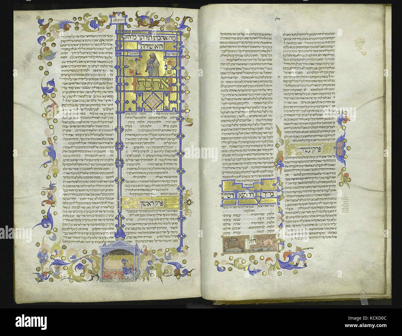 6092. Mishneh Torah by Maimonides, (Rabbi Moses ben Maimon) Hebrew manuscript dating 1180, this a a copy by Mateo - Stock Image