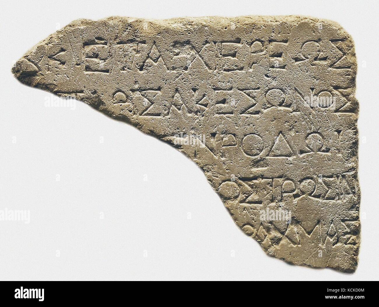 "6094. Greek inscription describing a donation from ""Paris son of Akeson of Rhodes"" to Herod's Temple in Jerusalem - Stock Image"