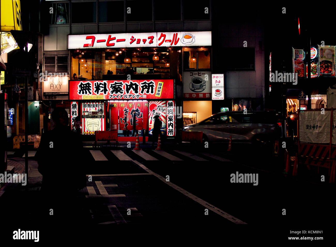 Fuzoku (Prostitution) Information Centre at Kabuki-cho Shinjuku, Tokyo, Japan Stock Photo