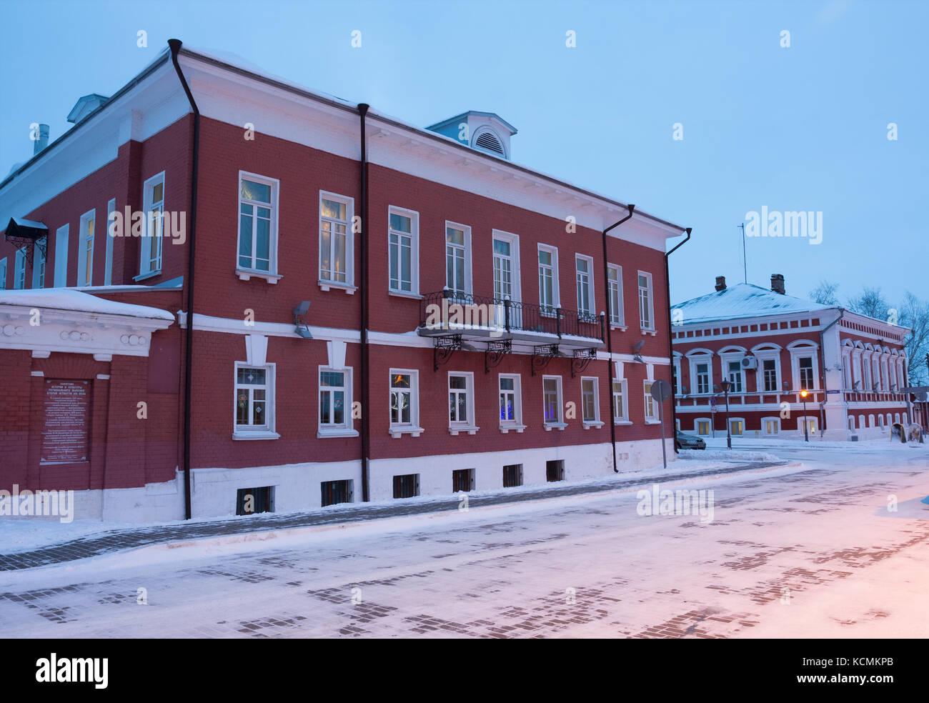 Kolomna, Moscow Region, Russia. Kolomna Local History Museum. Stock Photo