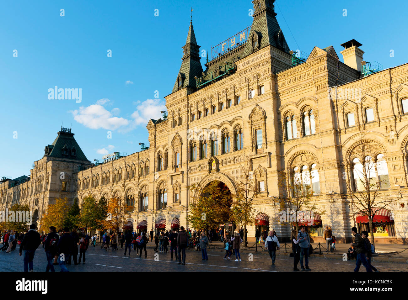 The Gum Department Store, Moscow, Russian Federation - Stock Image