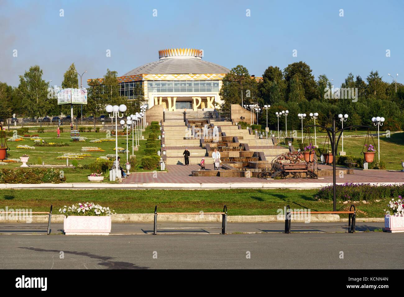 Travel to Nizhny Tagil, recreation centers: description, services, photo