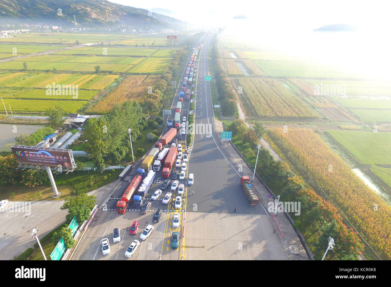 east chinas lianyungang city - HD1300×956