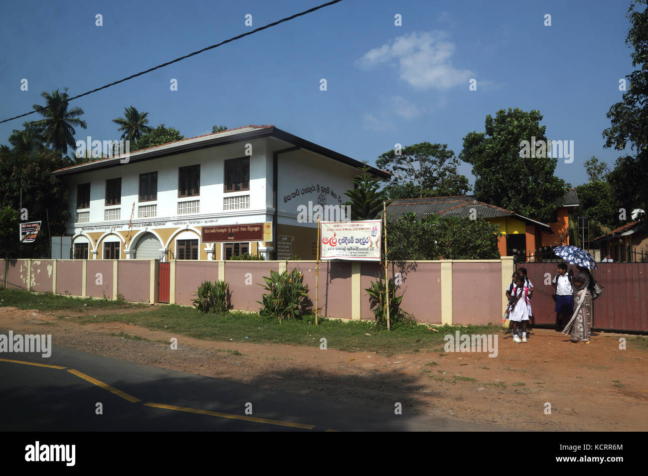 Kalutara South Sri Lanka School Children outside Mahindodaya Technological Laboratory - Stock Image