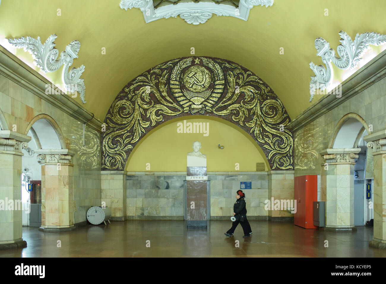 The station is noted for its being located under the busiest Moscow transport hub, Komsomolskaya Square, which serves Stock Photo