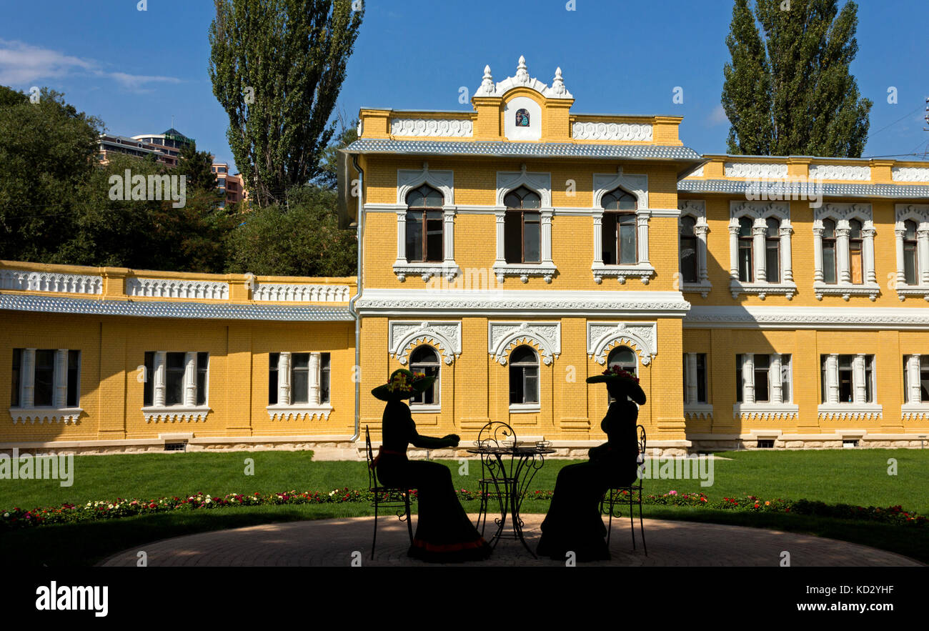 KISLOVODSK, RUSSIA - SEPTEMBER 06, 2017:The ancient building of the Main Narzan baths,built by the engineer and - Stock Image