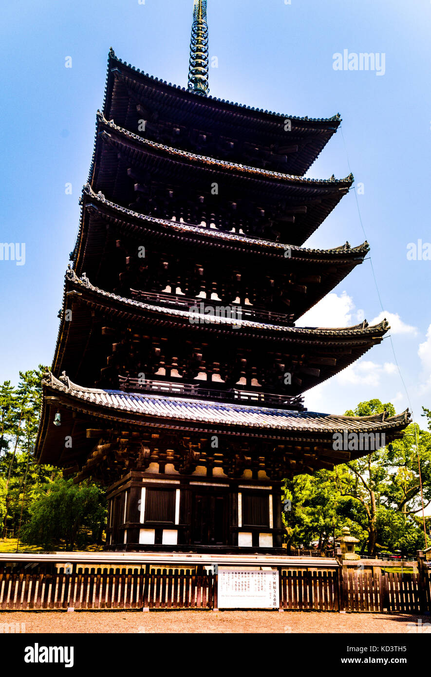Five Story Pagoda in Nara, Kyoto, Japan - Stock Image