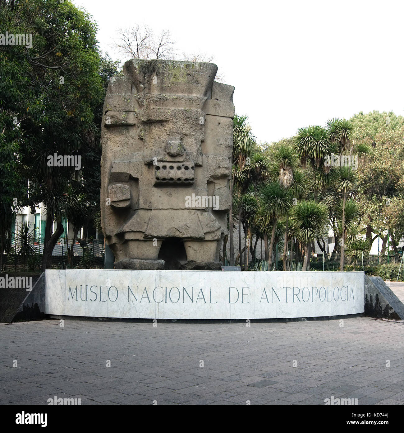 Mexico City, Mexico - 2017: Entrance of the National Museum of Anthropology, the largest and most visited museum - Stock Image