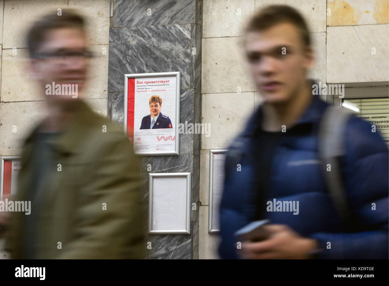 Moscow, Russia. 11th Oct, 2017. Commuters at Chistye Prudy station on Line 1 of the Moscow Underground; seen behind - Stock Image