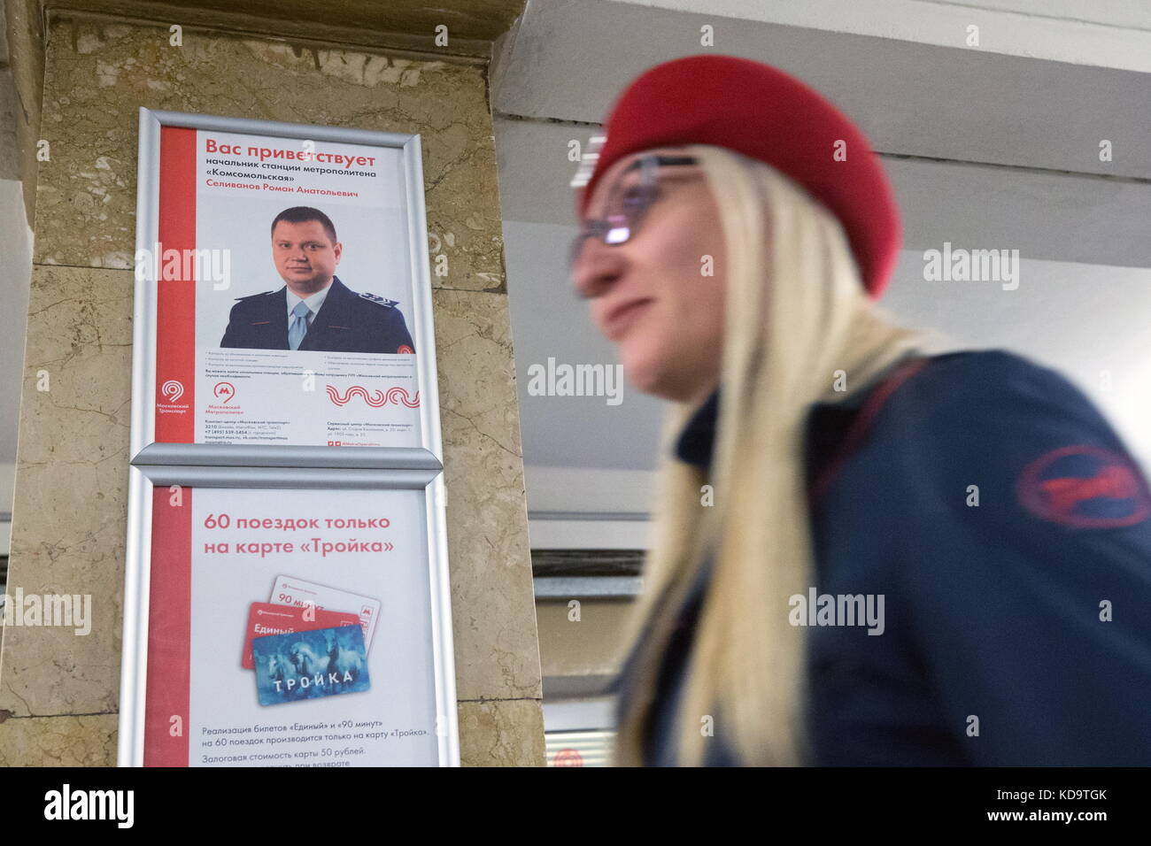 Moscow, Russia. 11th Oct, 2017. A staff worker walks past a poster greeting commuters, with an image of Komsomolskaya - Stock Image