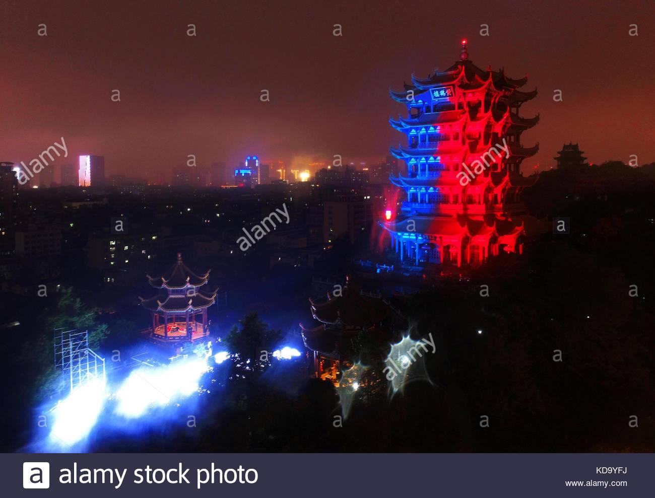 Wuhan, Hubei, China  11th Oct, 2017  Wuhan landmark Yellow