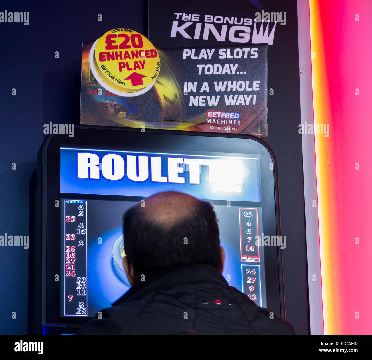 Fixed odds betting terminals in bookmakers. England. UK - Stock Image