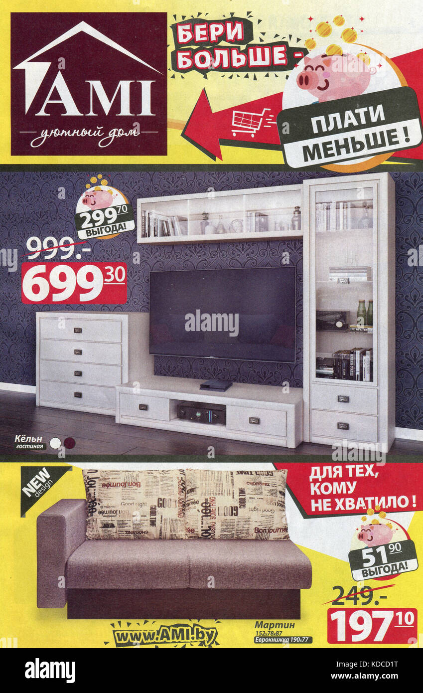 Front Cover of  Belarus catalogue 'Ami'. - Stock Image