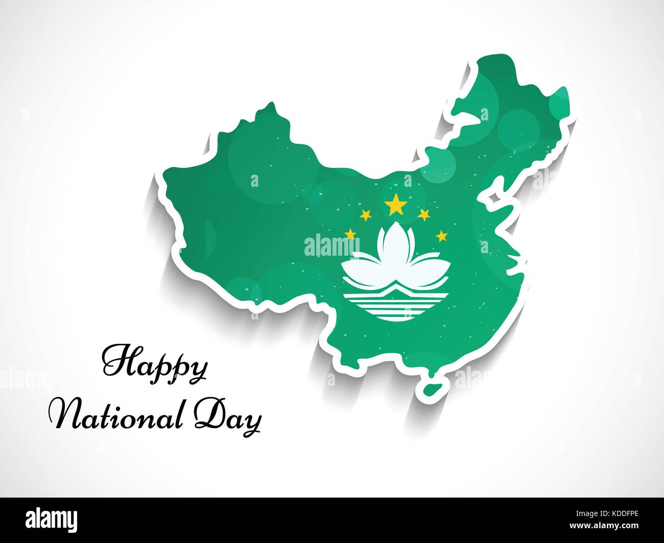 illustration of Macau National Day Background - Stock Vector