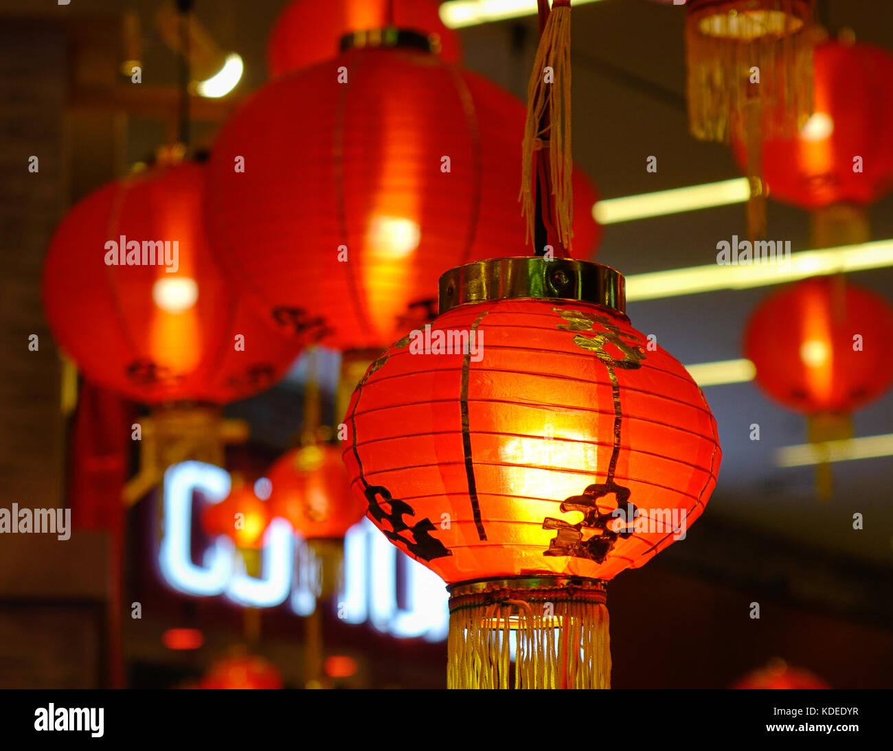 Shopping Kuala Lumpur Malaysia: Shopping Mall Malaysia Lantern Stock Photos & Shopping