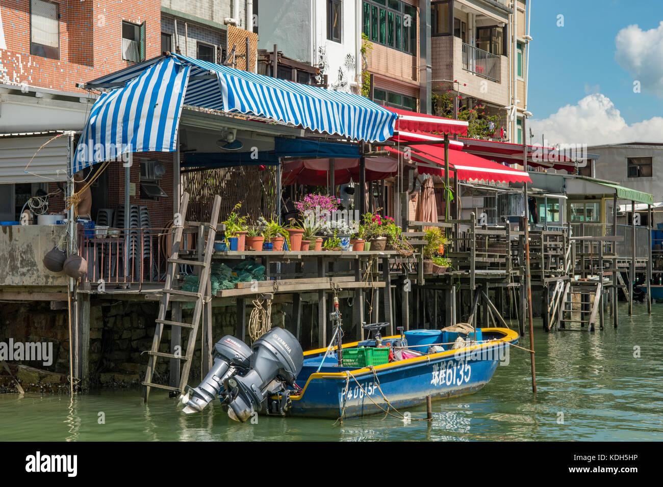 Floating Houses in Tai O Fishing Village, Lantau Island, Hong Kong, China - Stock Image