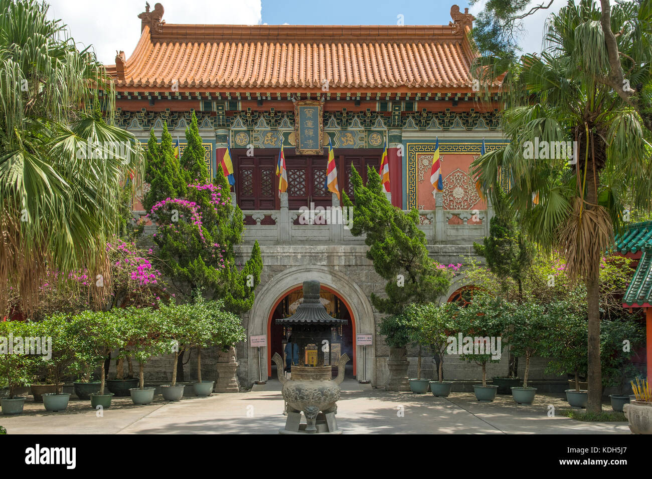 First Hall, Po Lin Monastery, Lantau Island, Hong Kong, China - Stock Image