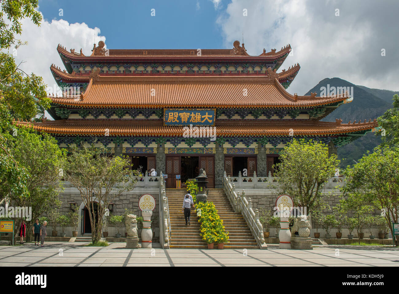 Second Hall, Po Lin Monastery, Lantau Island, Hong Kong, China Stock Photo