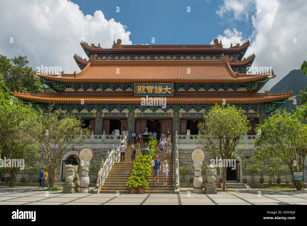 Second Hall, Po Lin Monastery, Lantau Island, Hong Kong, China - Stock Image