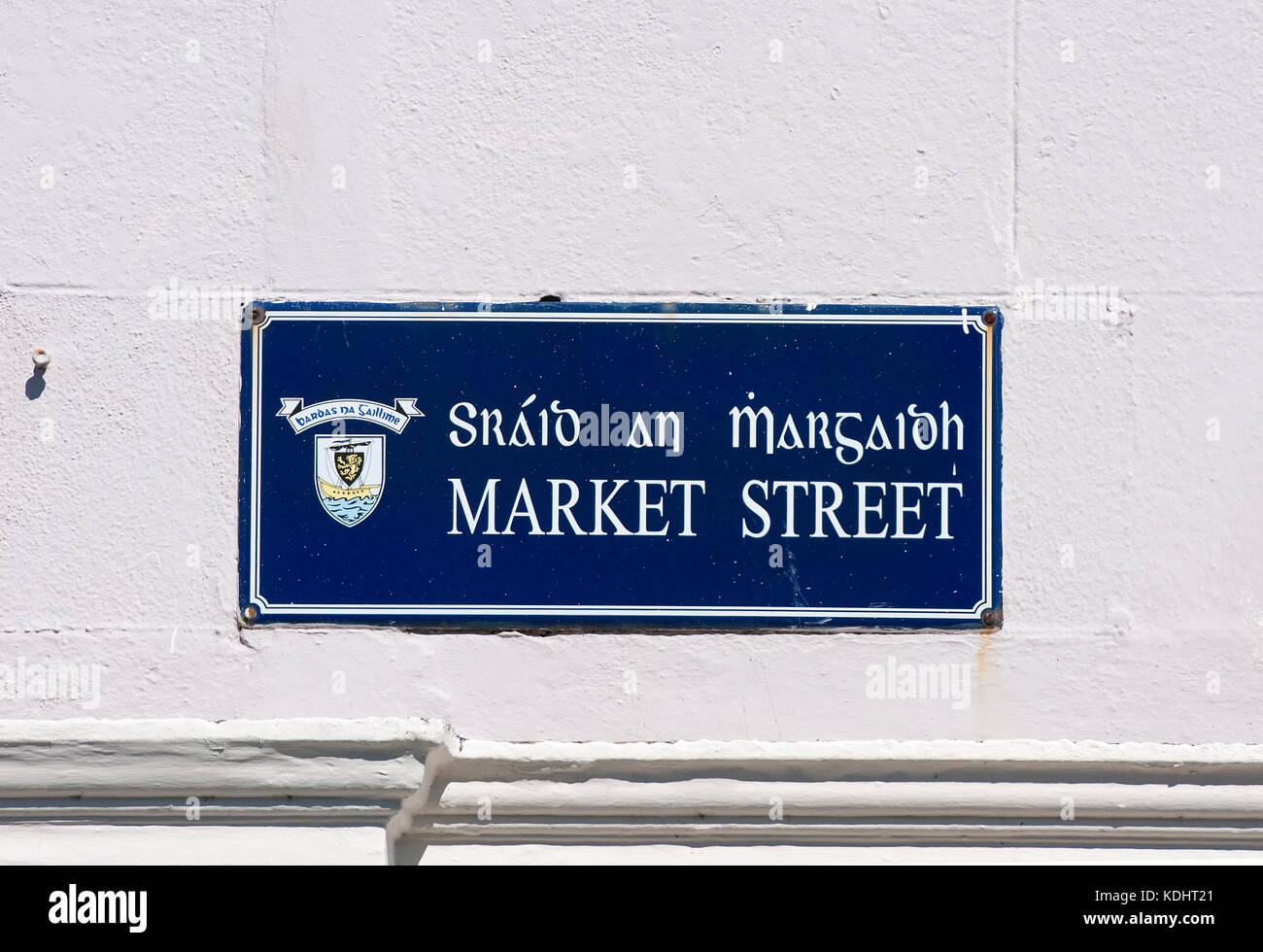 Street sign in Galway, County Galway, Ireland - Stock Image