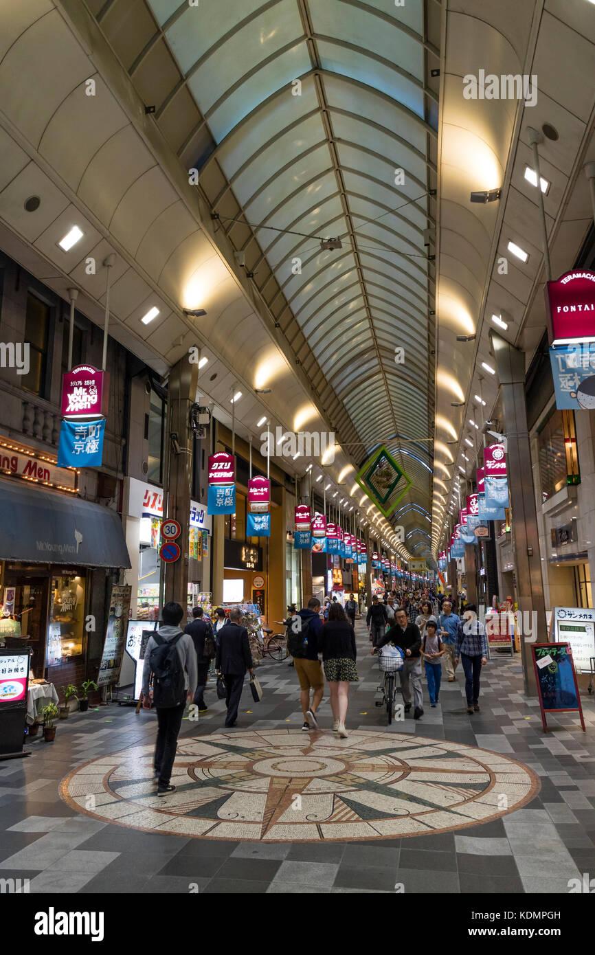Kyoto, Japan - May 18, 2017: Pedestrians walking in the Shin Kyogoku Shopping Arcade - Stock Image